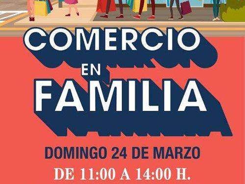 Boadilla celebra este fin de semana una nueva edición de Comercio en Familia