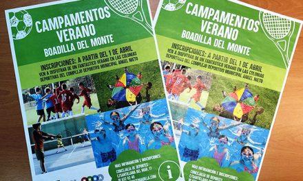 Publicado el listado con el orden para la inscripción en los campus deportivos de verano